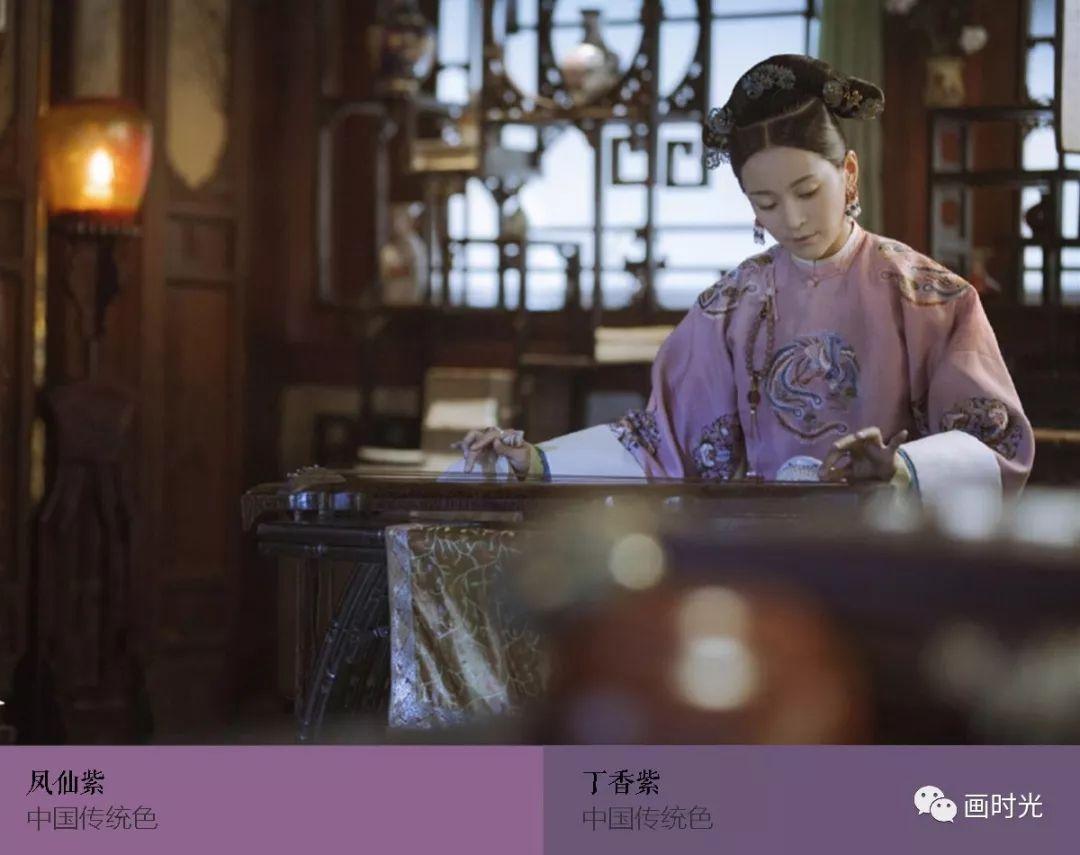 贵族色昝_紫色系在古代有\