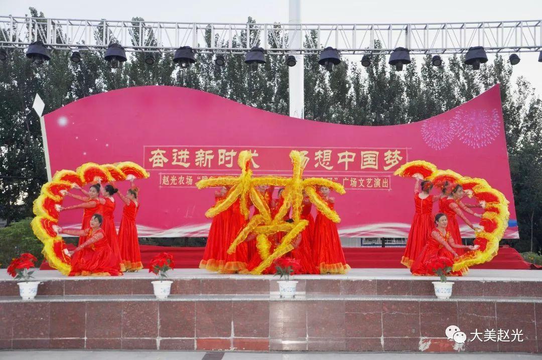 奋进新时代 畅想中国梦