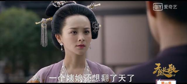 倪妮的糖太虐心,《天盛长歌》里的陈坤和赵立新才是真甜CP
