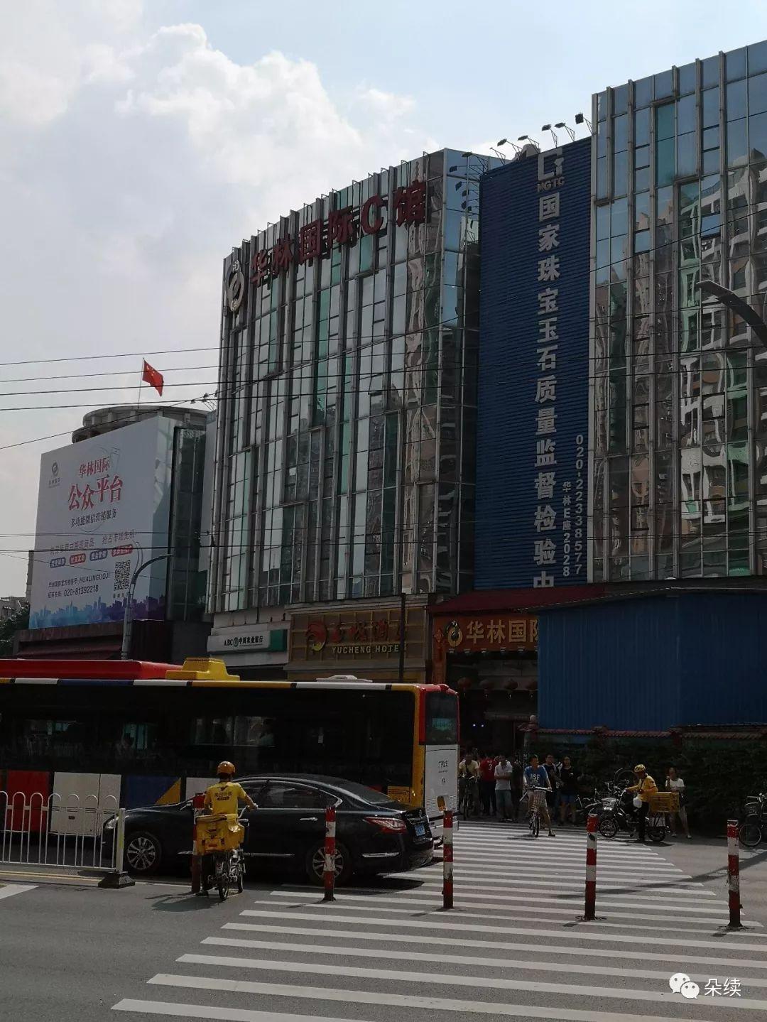 广州珠宝批发市场_广州佛山,翡翠加工批发地,走一波,淘货乐趣_珠宝