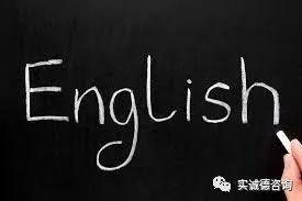 如果语言成绩达不到要求,又迫切想出国留学,那么可以选择