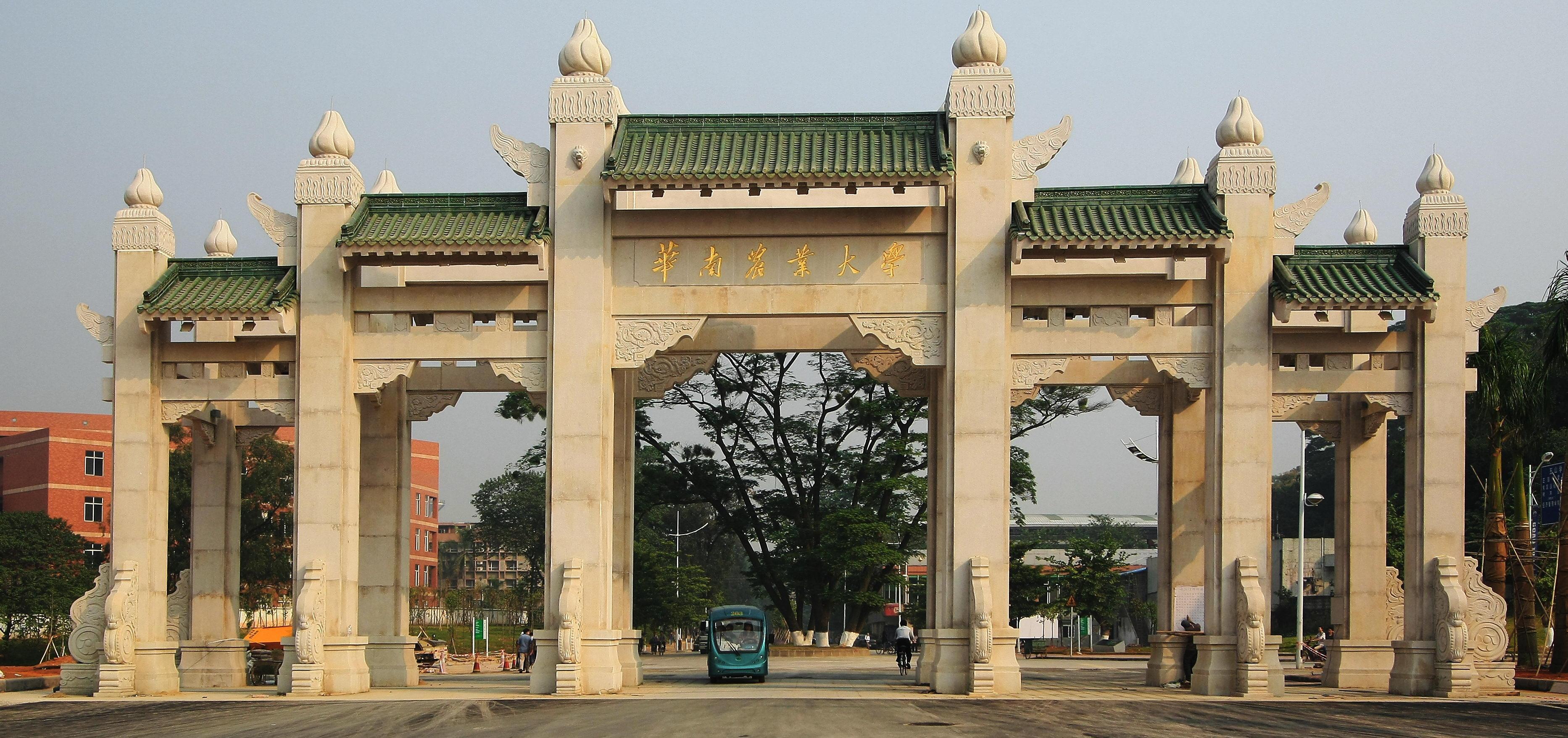 """江苏省属重点大学_值得家长和考生关注的:""""双非""""全国重点大学!_高校"""