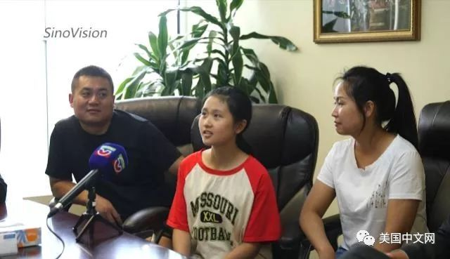 """【視頻】12歲華裔女孩華盛頓被""""綁架"""" 記者尖銳提問:你是黑戶嗎?"""