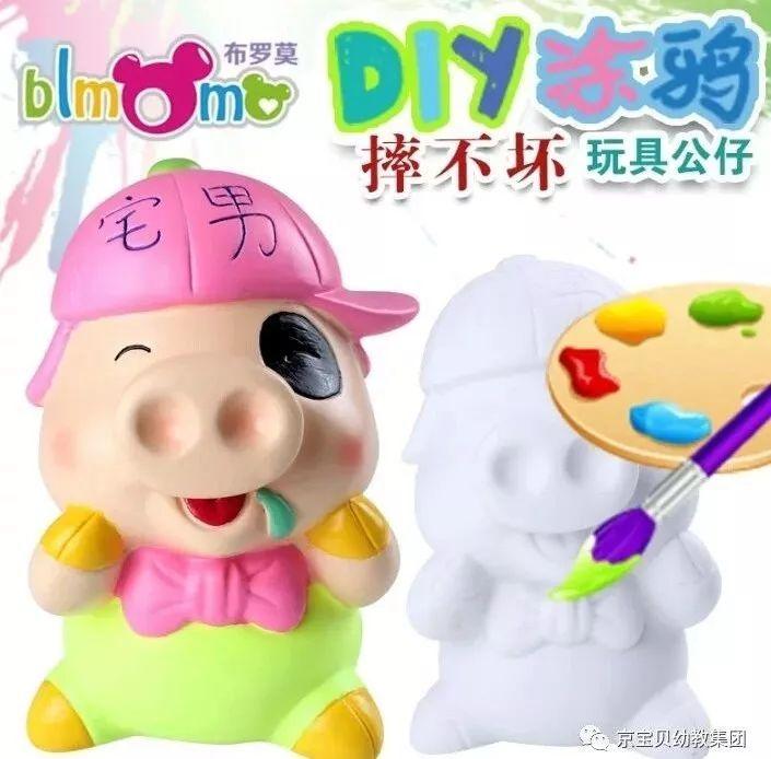 京宝贝国学幼儿园diy趣味手工制作开始啦----享受属于