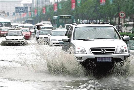 车辆涉水受损,保险怎么赔付?