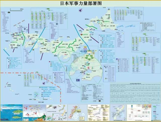 日本军事_【推荐】日本军事力量部署图