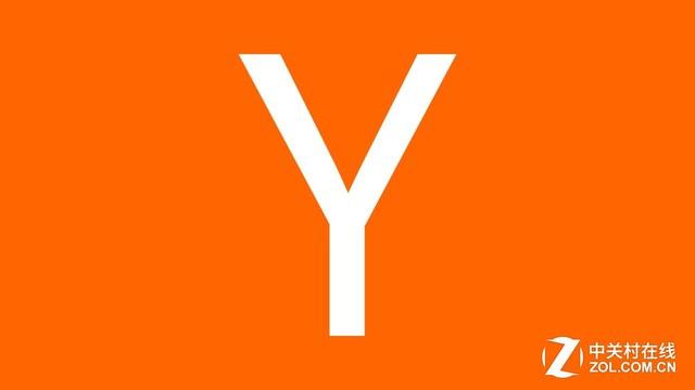 陆奇带来的Y Combinator中国是个什么公司?