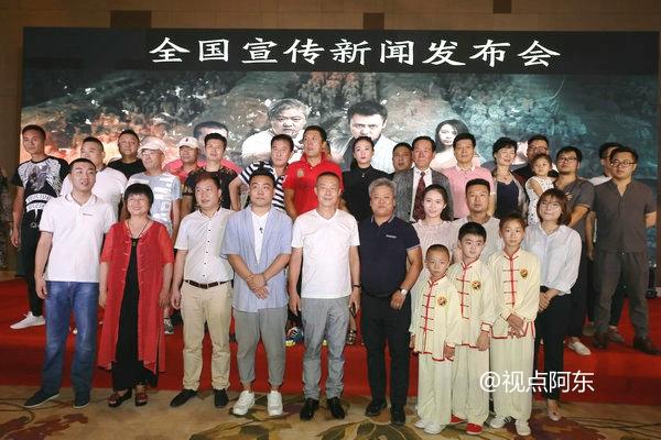 电影《关中传说之神器》将上映  淋漓展示秦文化和关中厨艺 - 视点阿东 - 视点阿东