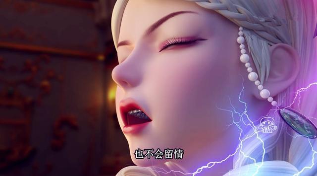 庞尊为追自己的叶罗丽女神白光莹,在灵犀阁拳打灵公主