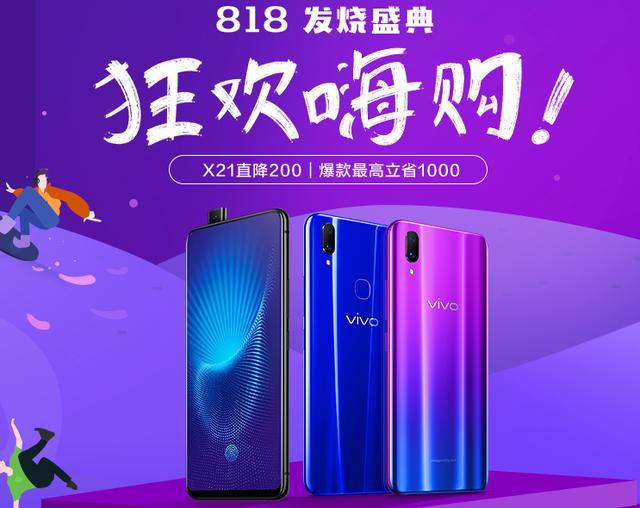 七夕送什麼手機?這個最高降價1000元的品牌安利