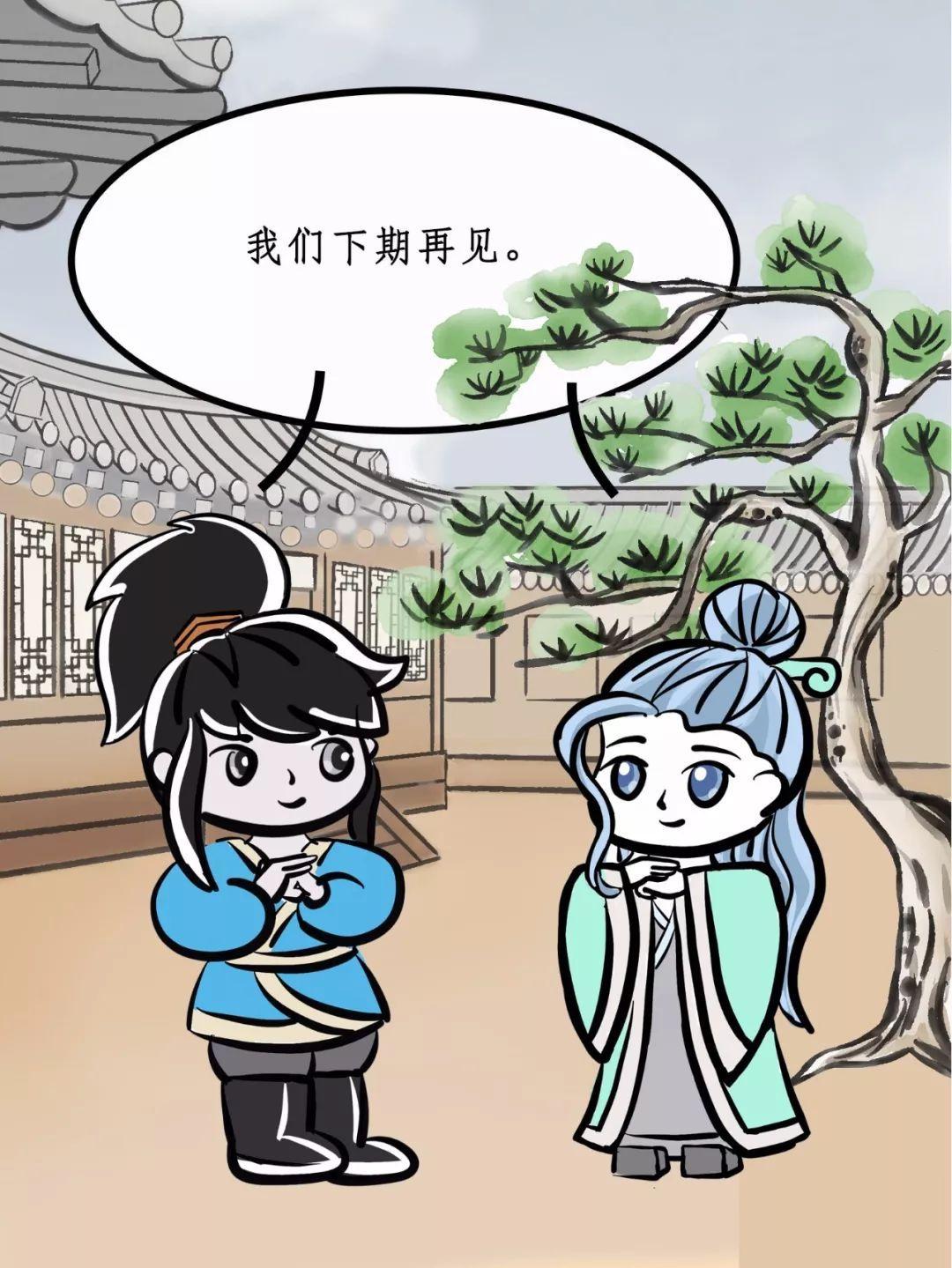 澳门太阳娱乐集团官网 15