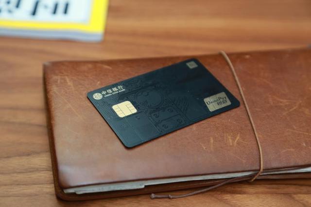 七夕加點料,小米信用卡權益升級,100元無套路券隨心領
