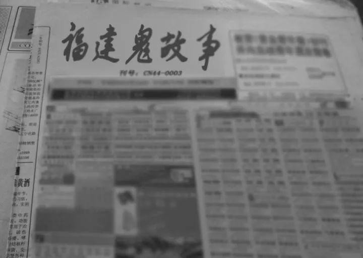 报纸 透明矢量图
