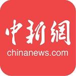 中国�q哈尔滨纪念哈尔滨解放七十三周年暨东北抗联英雄李敏生平事迹展召开