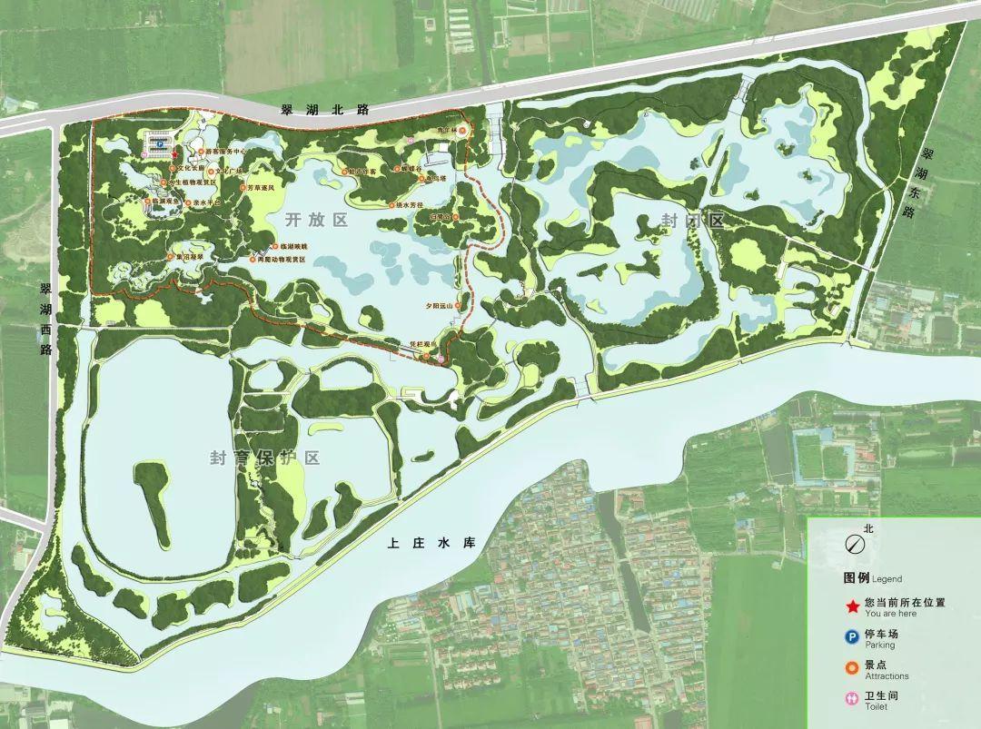 小型公园设计cad图