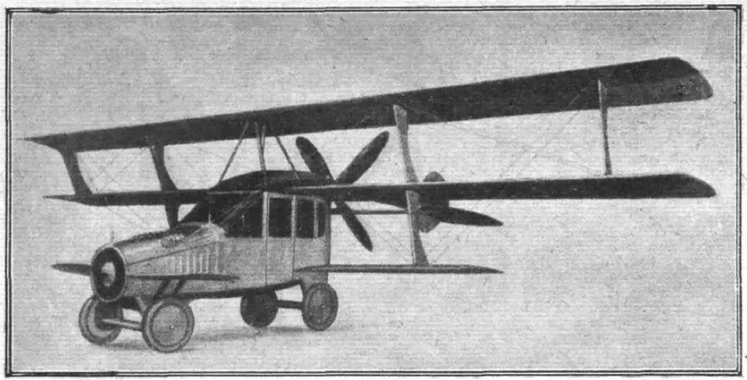 飞行汽车的照片 -4