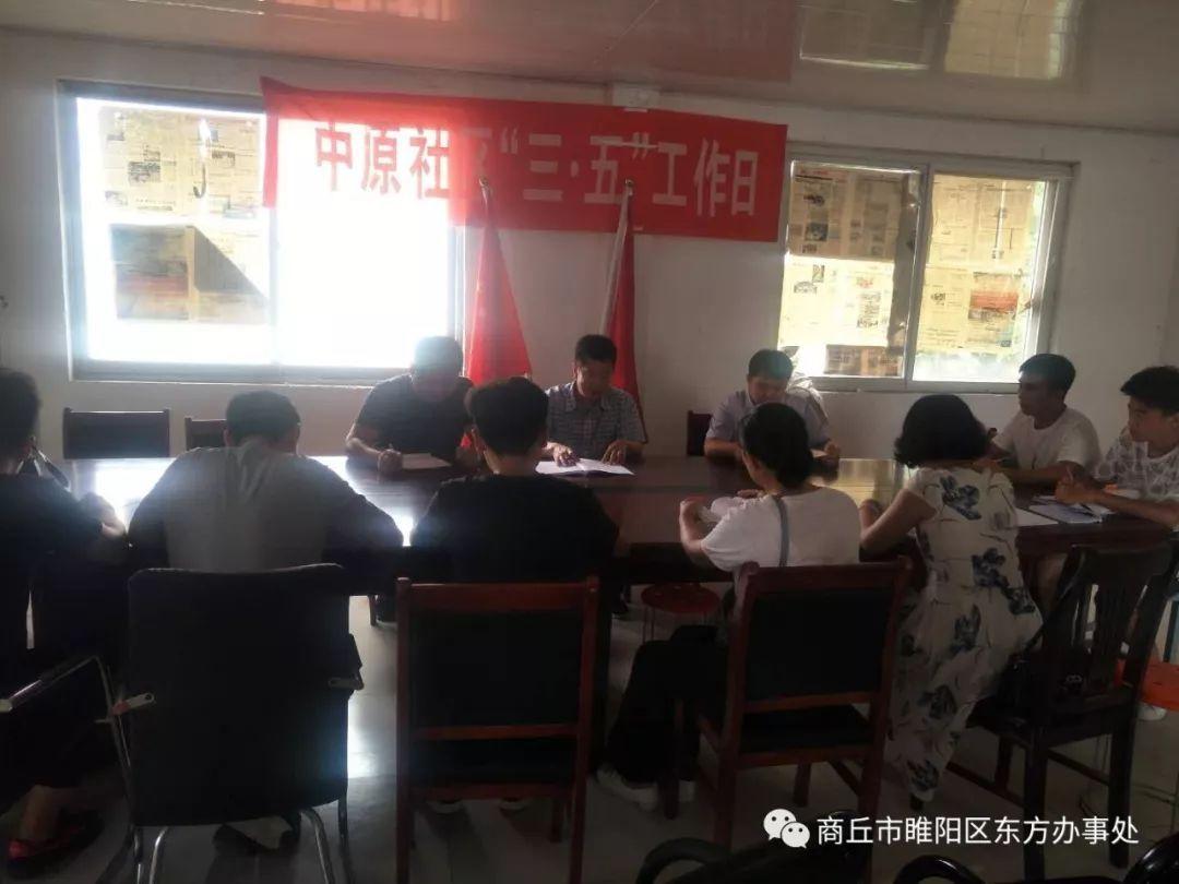 学习李庆贵书记在全市优化发展环境专项整治活动动员... - 淘豆网