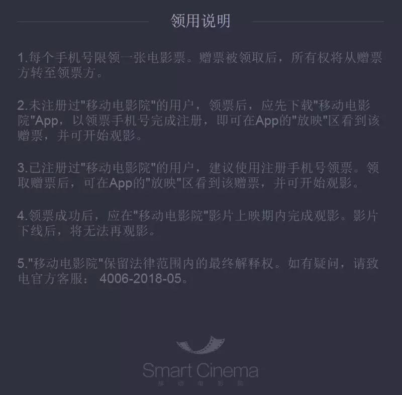 黄色电影xxxx_福利到 | get新技法,下载移动电影院app,我们请您在手机上观看