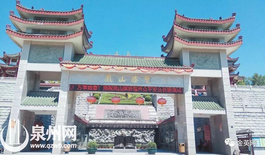 【文化】怀古溯今 南安凤山寺已有千余年历史