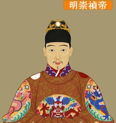 歷史上最忠心的太監王承恩,弘光皇帝賜謚號「忠愍」 歷史 第1張