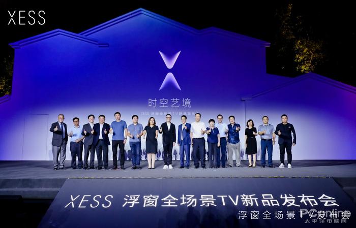 TCL高端子品牌XESS再亮相,國際超模何穗成品牌形象大使