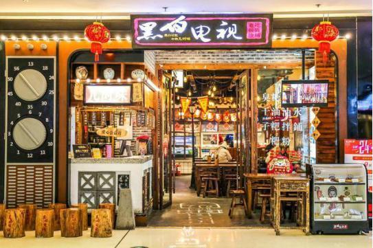 全国满意首选品牌,黑白电视老长沙杂货铺丨花万里深圳餐饮设计