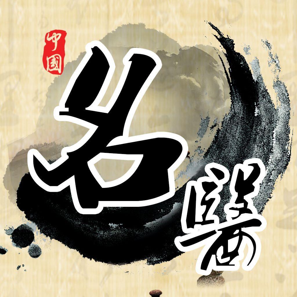 杏林春暖(二恰)最新章节 无弹窗_仙侠小说_笔趣阁