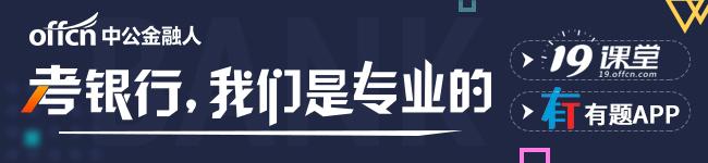 2019光大银行校园招聘公告发布