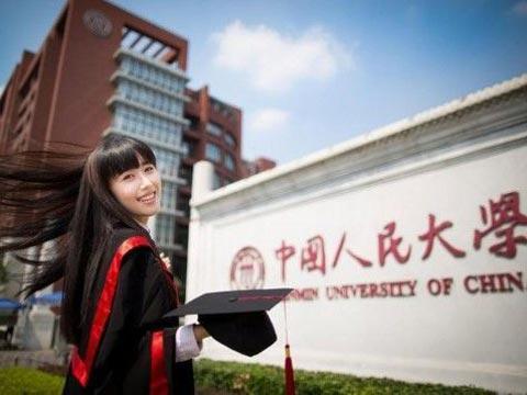 2018年中国人民大学在各省录取分数线大汇总,看超一本线多少分!