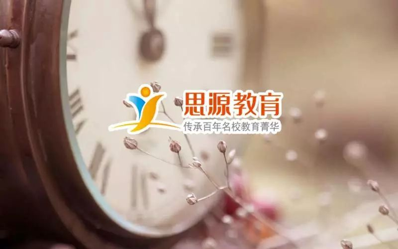 2019届上海中考事件节点表,家有中考生的注意啦!