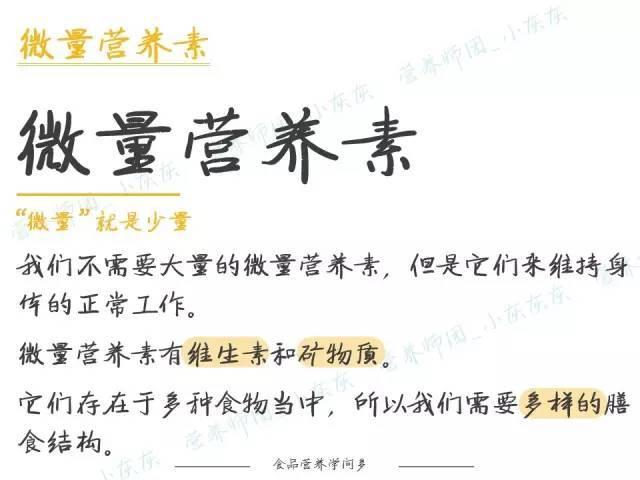 图片 14