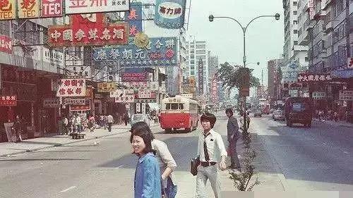 三十年前图片