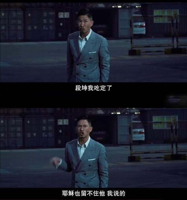 电影�:(_娱乐 正文  电影《扫毒》也是非常不错的一部电影,在影片中,张家辉的