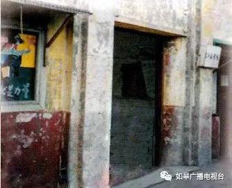 生活 正文  如皋市中医院门诊大楼旧貌(益人桥北) ▽ 1915年如皋县立