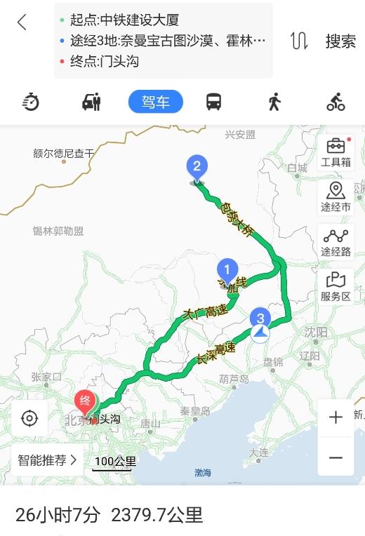 韩家汇人口_人口普查