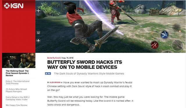 IGN大赞流星蝴蝶剑手游,硬核玩家强势压制主播为红颜