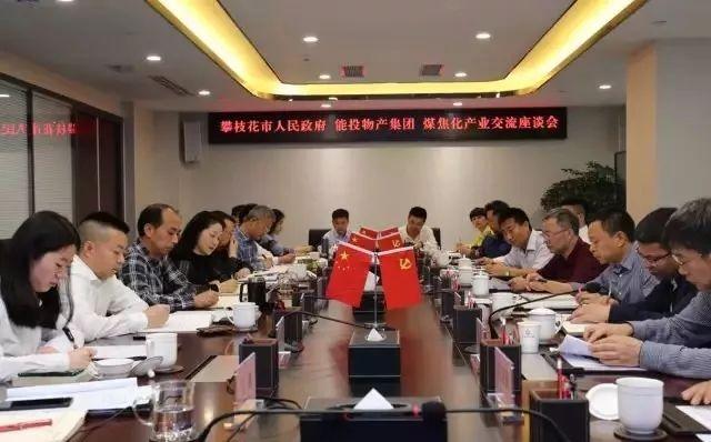 http://www.zgcg360.com/huagongnenyuan/537289.html