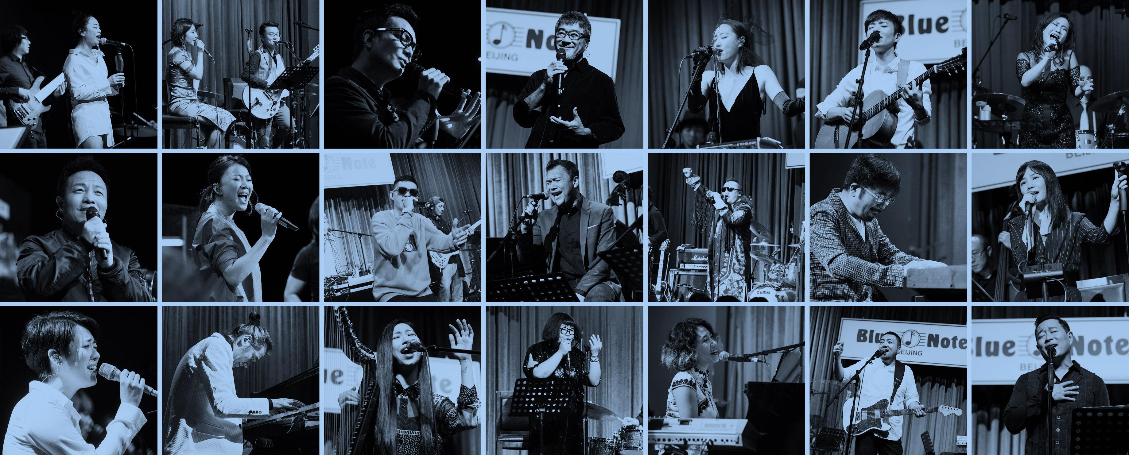享誉全球的爵士音乐现场品牌 Blue Note Beijing迎来两周年