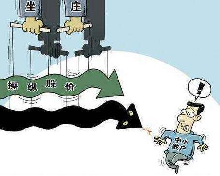 华尔街著名交易员的直言:中国股市极其罕见指标,看懂还会被庄家洗出去?