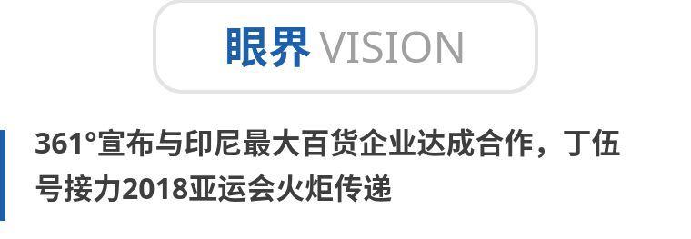 """鞋业GDP_亚洲新""""小龙""""出现了,GDP增速创6年来新高,全靠鞋业撑着"""