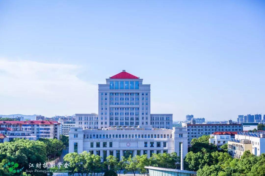 江西财经大学图书馆