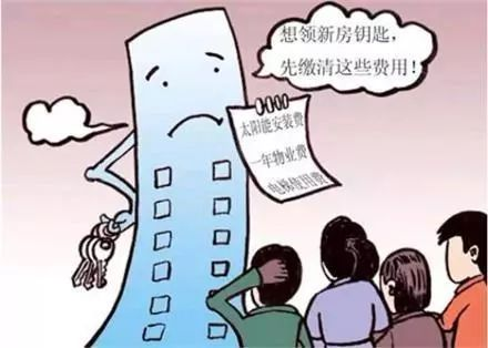解气!濮阳一业主新房遭开发商索要3000元燃气接口费,状告开发商胜诉!