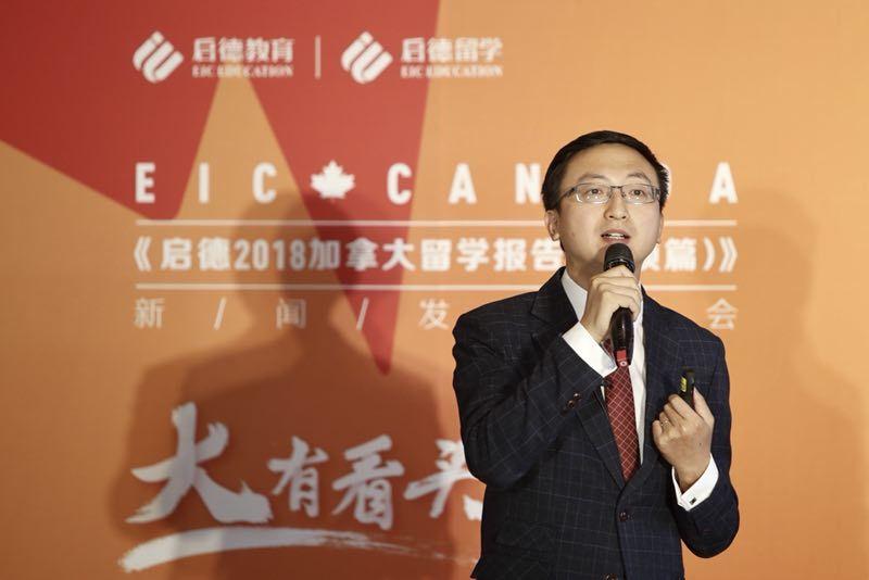 启德发布加拿大留学报告:中国学生偏爱商科,占比高达38.98%