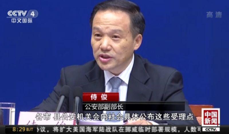 中国国务院办公厅《港澳台居民居住证申领发放办法》将于9月1日实施