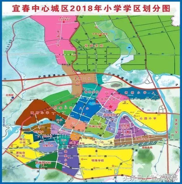 宜春下浦最新规划图