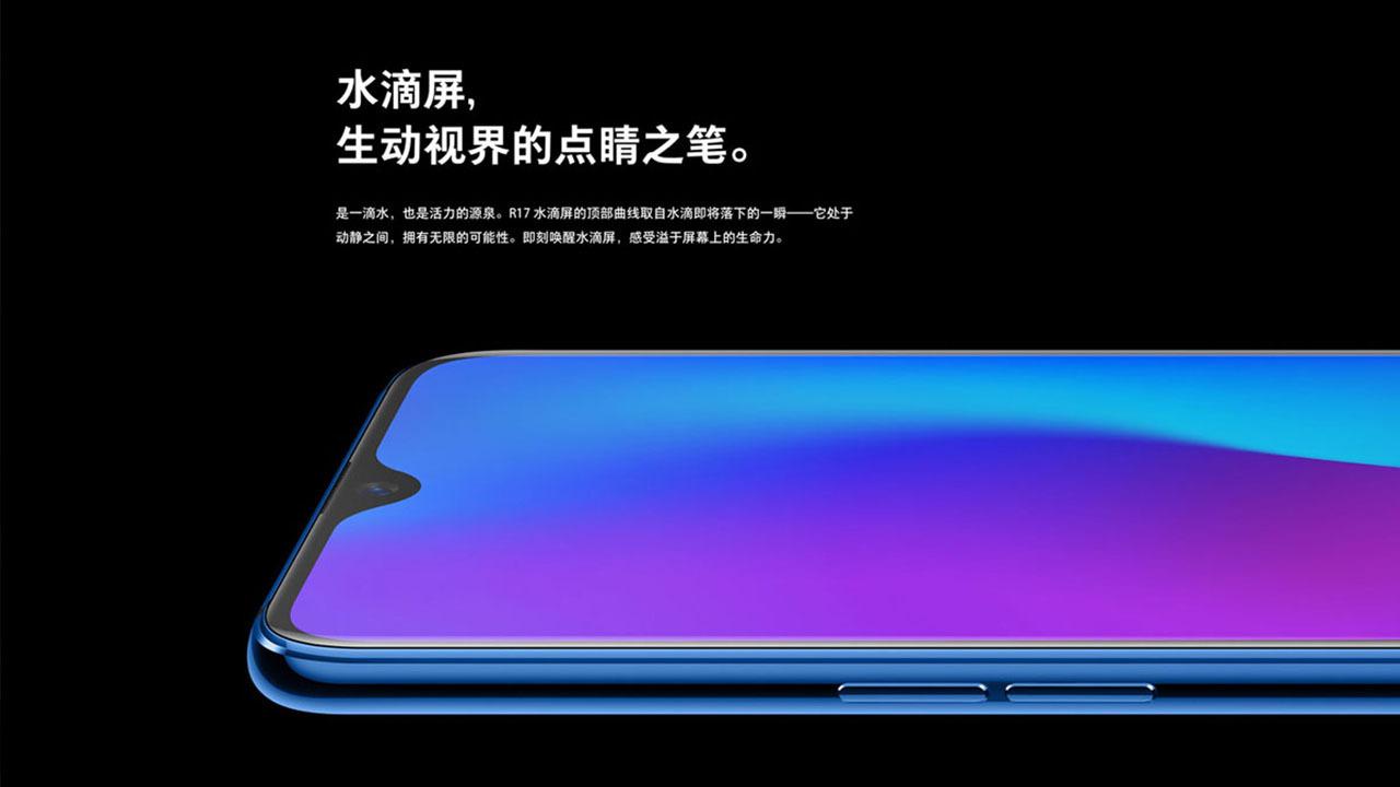 r17虽然并没有采用人们所期待的屏下相机技术,但是水滴屏作为介于刘海图片