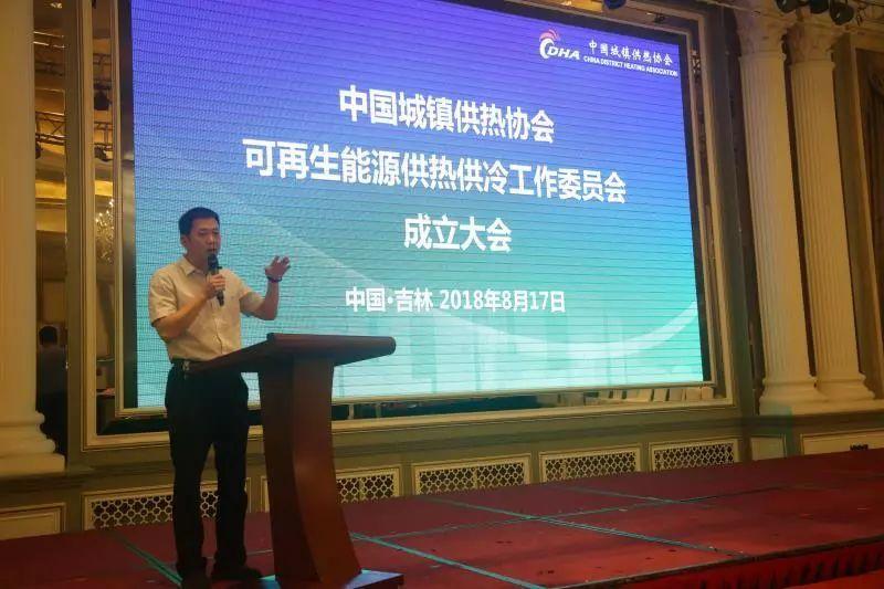 中国字体供热协可设计源供热工作供冷穿新衣城镇再生图片