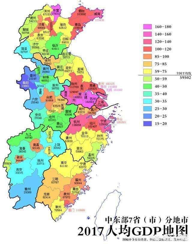 苏州地图全图大图2017