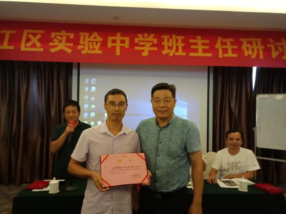衢江区实验中学 || 培育和践行社会主义核心价值观⑧