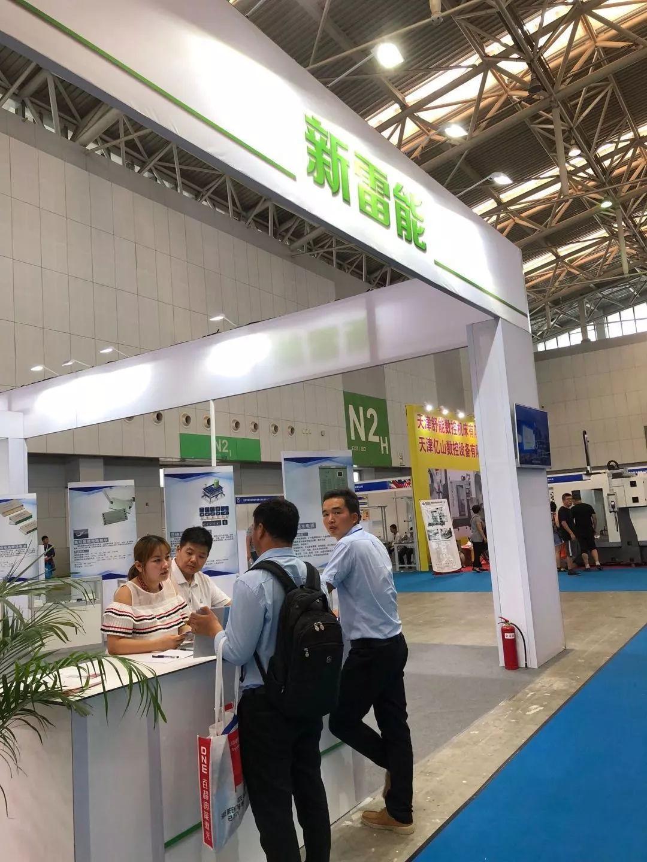 上海环创国际物流股份有限公司联系方式_信用报告_工... -启信宝